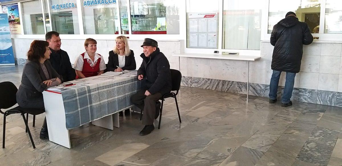 День пассажира» на астраханском железнодорожном вокзале провели 3 декабря