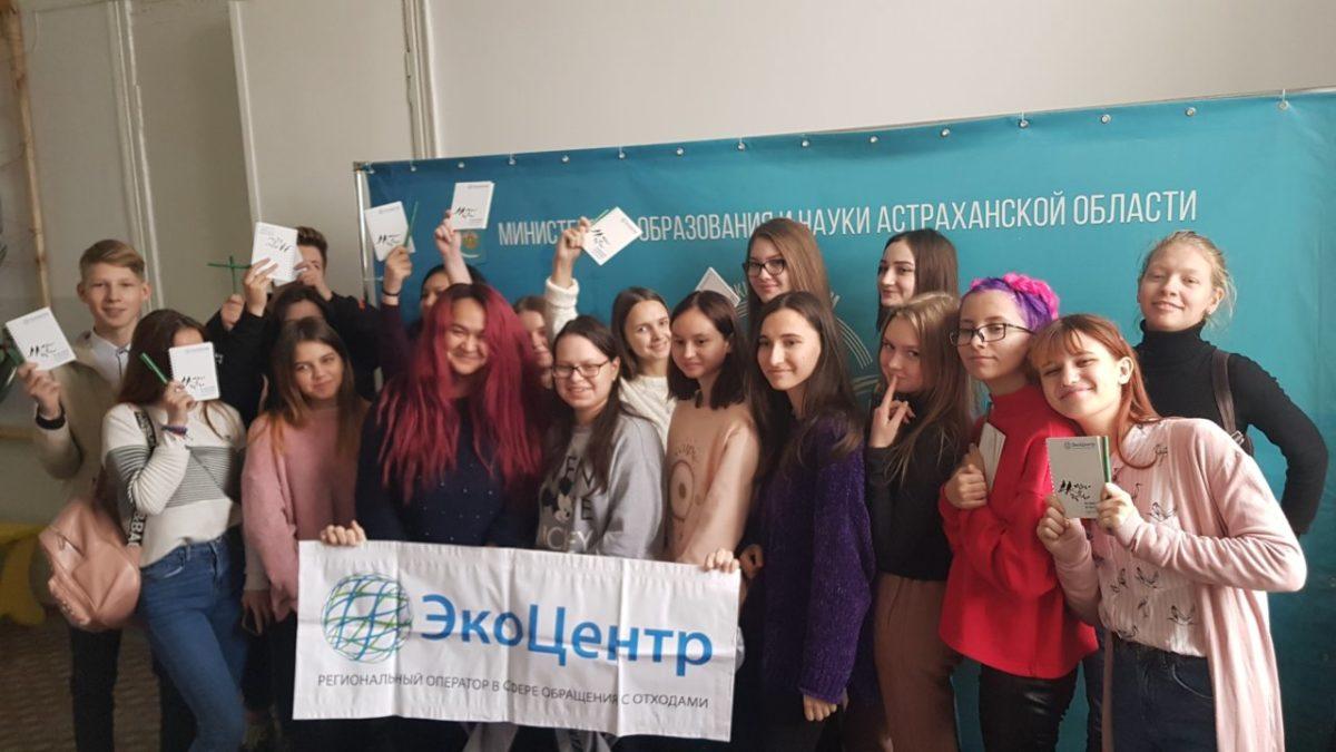 Студенты Астраханского губернского техникума запустили «Экологический марафон»