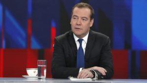 Медведев рассказал о росте доходов россиян