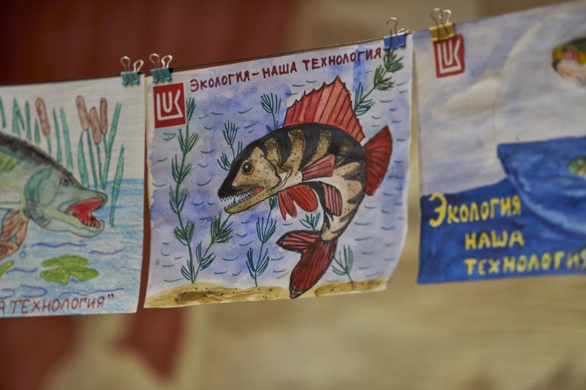 ЛУКОЙЛ наградил лучших юных художников