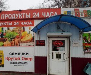 В Астрахани алкоголь умудрились продавать и в День трезвости