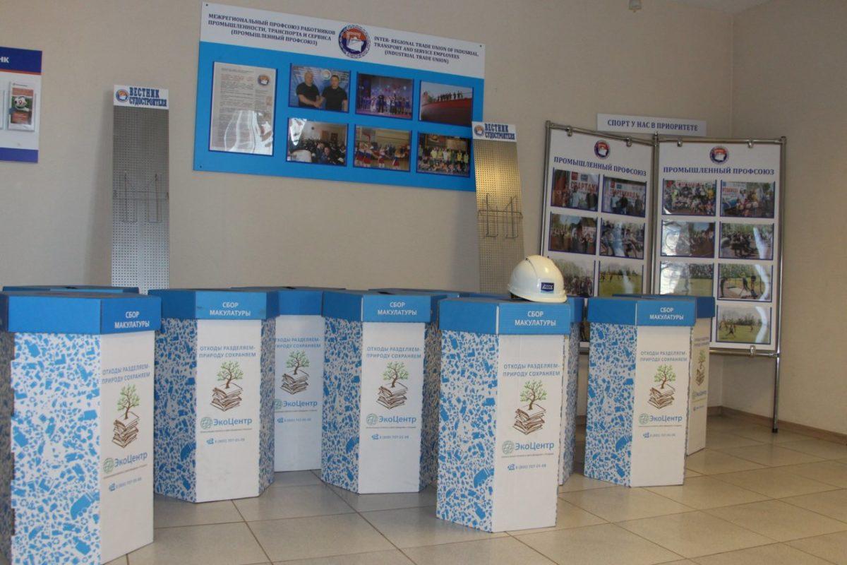 «ЭкоЦентр» приобщает астраханский бизнес к раздельному сбору отходов