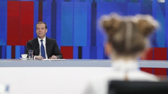 Дмитрий Медведев назвал развитие России успешным