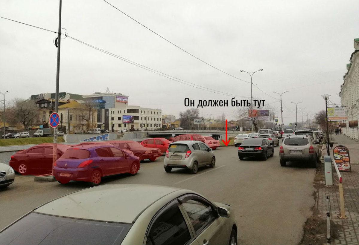 Астраханцам запретили парковаться на недавно созданной парковке