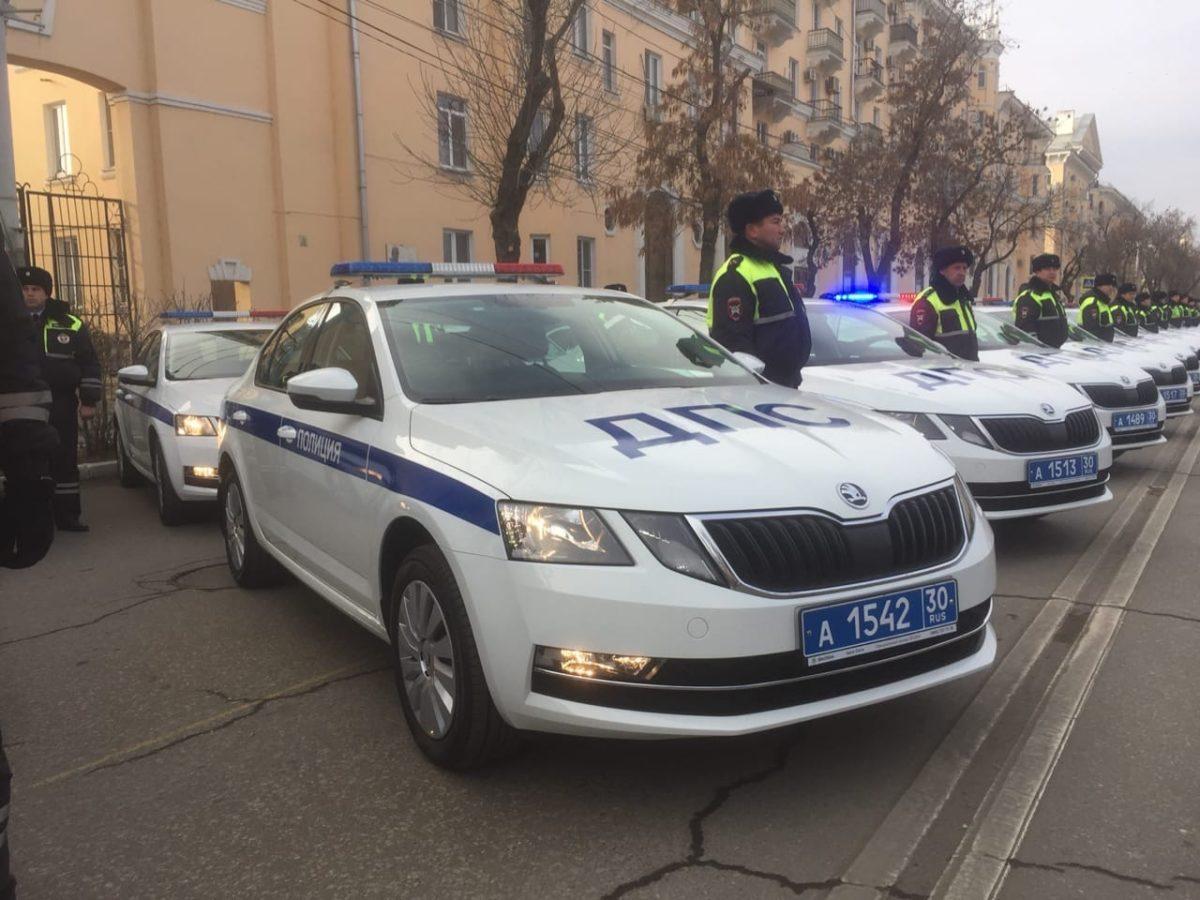 Астраханским полицейским передали ключи от новых автомобилей Skoda