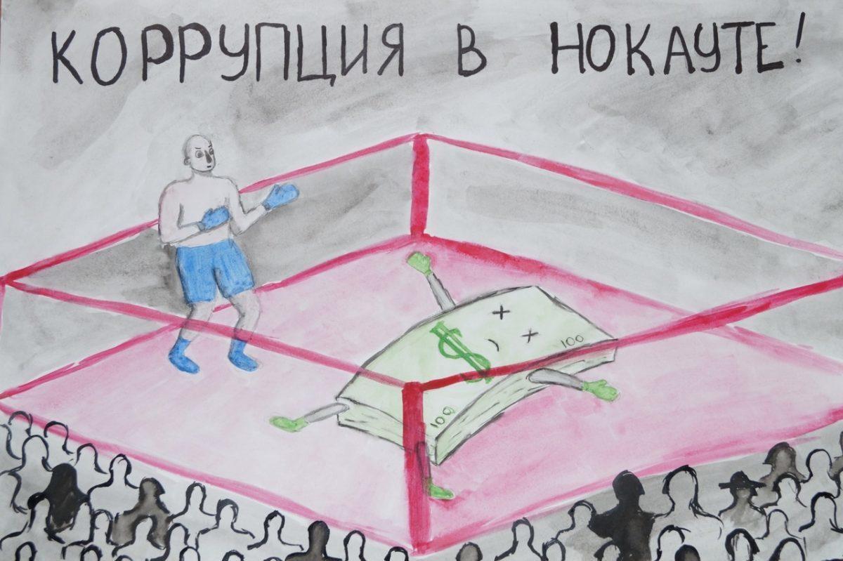 В Астраханской области проведут неделю антикоррупционных инициатив