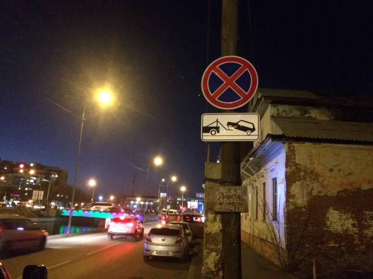 Астраханцы не хотят устраивать парковку во дворе своего дома