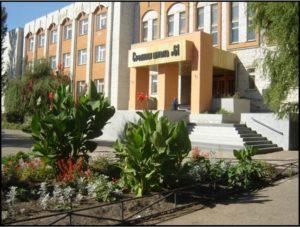 Дагестанец отправился в колонию за вымогательство денег у астраханского школьника