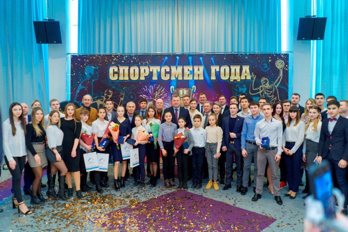 В Астрахани чествовали спортсменов по итогам 2019 года