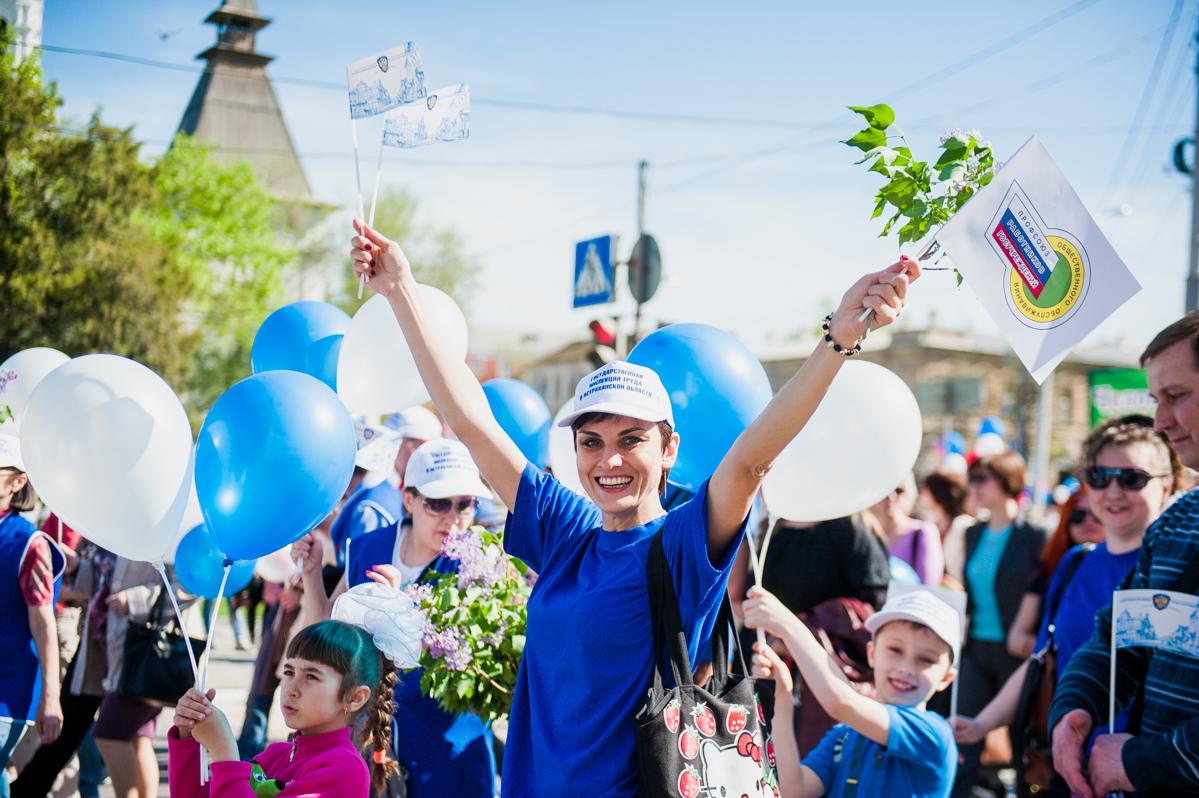 В Астраханской области предложили создать министерство счастья
