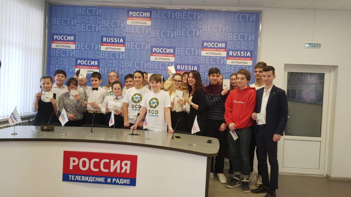 Региональный оператор провел экоурок в пресс центре ГТРК «Лотос»