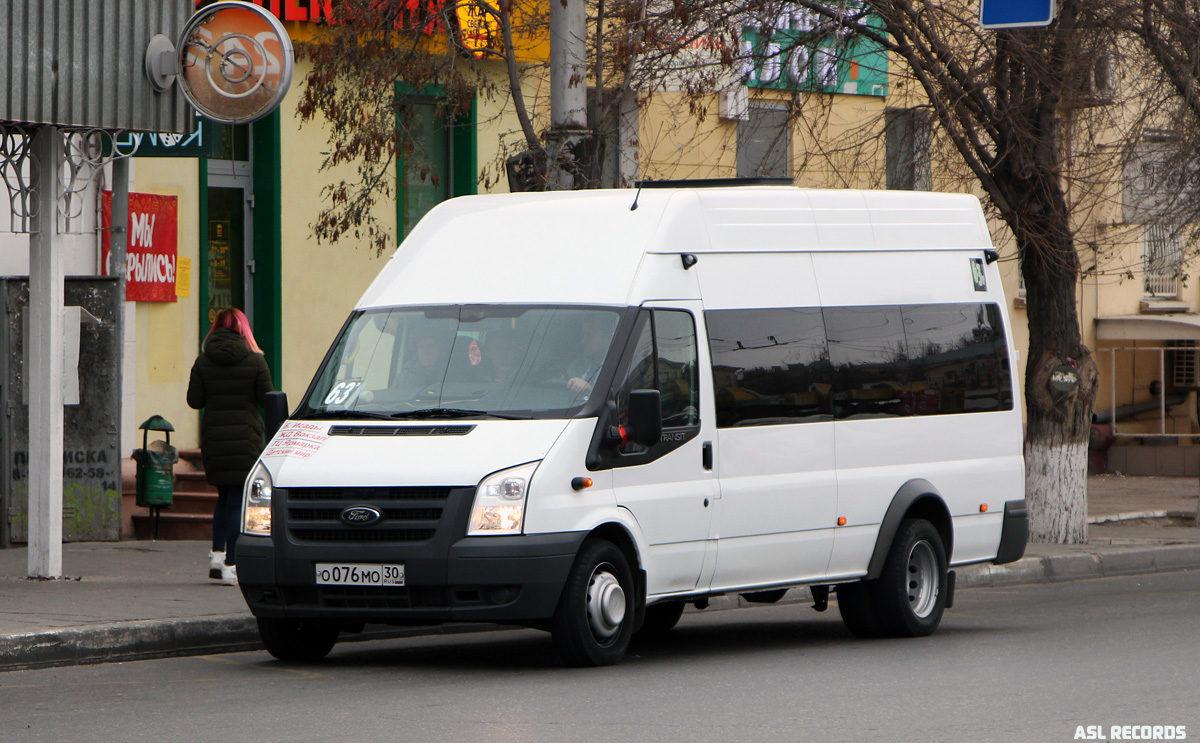 Администрация Астрахани подтвердила приостановку части маршруток в Военный городок