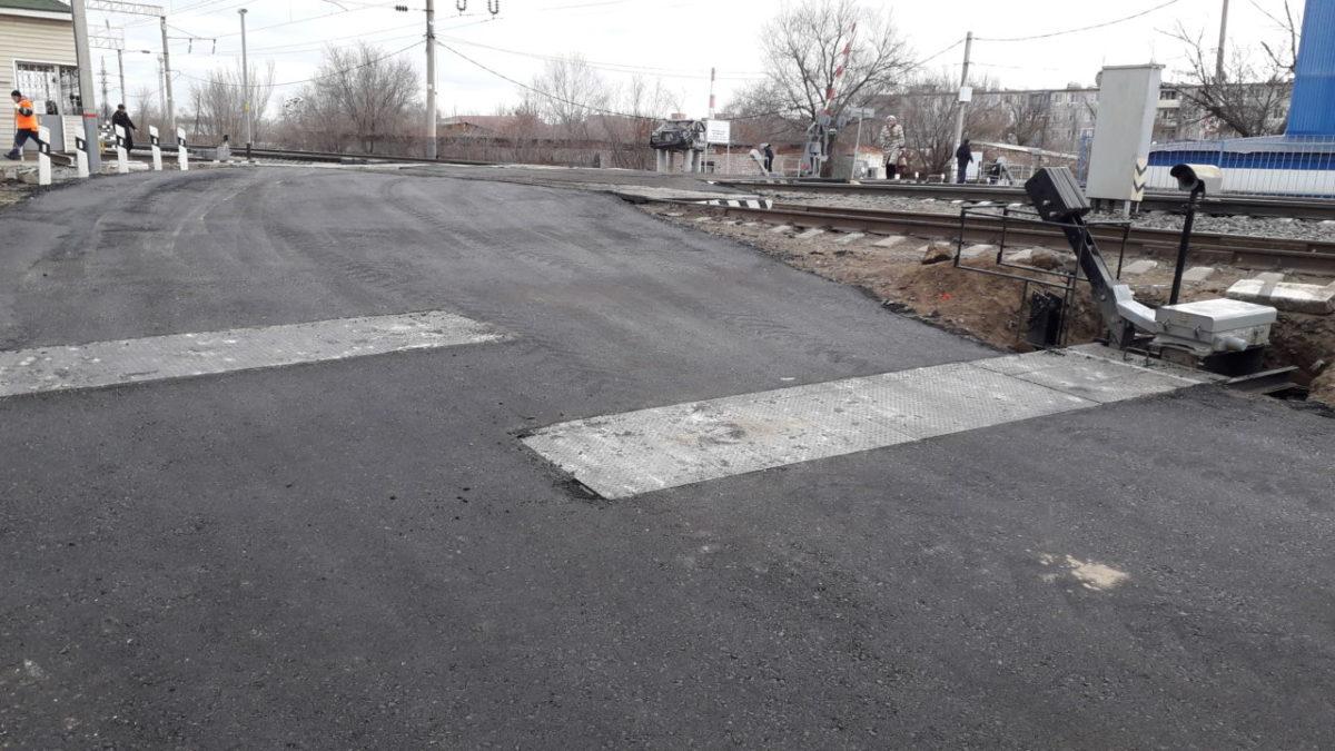 В Астрахани капитально отремонтирован переезд возле АГТУ