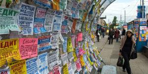 Астраханские коммунальщики расчищают город от афиш