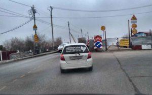 В Астрахани могут полностью перекрыть мост через Царев