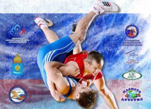В Астрахани пройдет международный турнир по спортивной борьбе