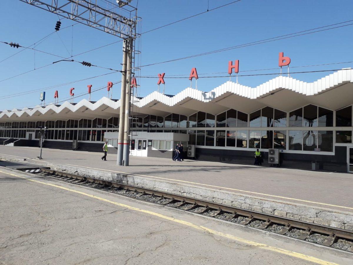 Астраханцы снова могут идти по тоннелю возле вокзала без досмотра