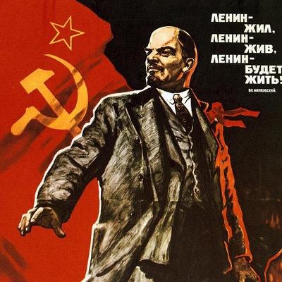 КПРФ приглашает астраханцев на митинг памяти Ленина