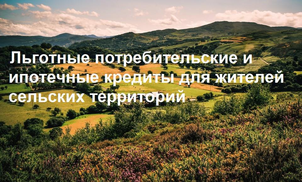 Жителям Приволжского района предлагают улучшить жилищные условия
