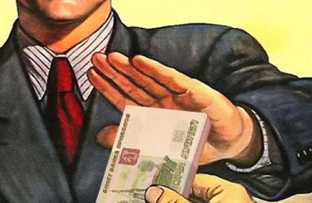 Чиновник из администрации Кировского района Астрахани отказался брать взятку