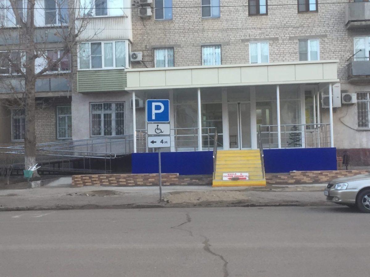 Астраханская детская поликлиника отремонтировала «недоступную среду»