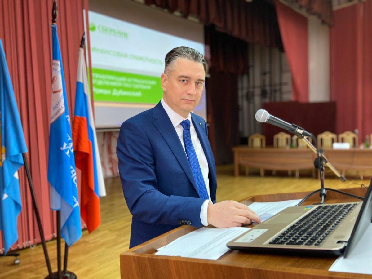 В Астраханском медуниверситете прошла лекция по финансовой грамотности