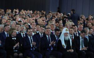 73% россиян испытали гордость после послания президента