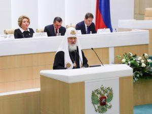 Патриарх Кирилл жестко раскритиковал аборты