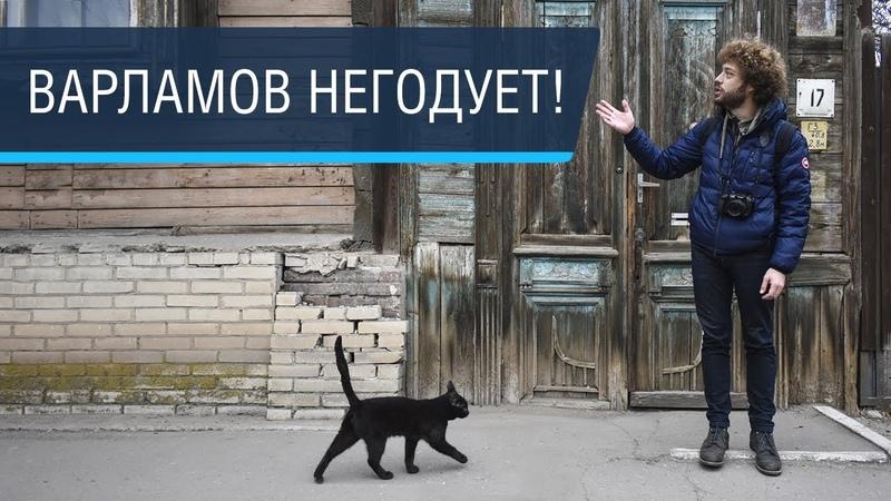Московские урбанисты назвали уродливым астраханский театр оперы и балета
