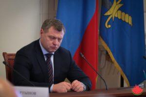 Астраханским министрам поручено вернуть не освоенные в прошлом году деньги