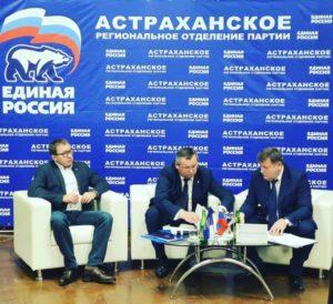 Астраханская «Единая Россия» обновила свои ряды