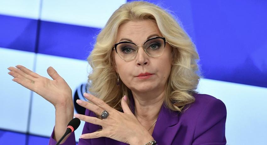 18,5 млн человек: Голикова назвала число бедных в России