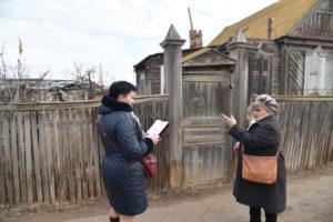 Жителей частных домов Астрахани штрафуют за мусор у забора