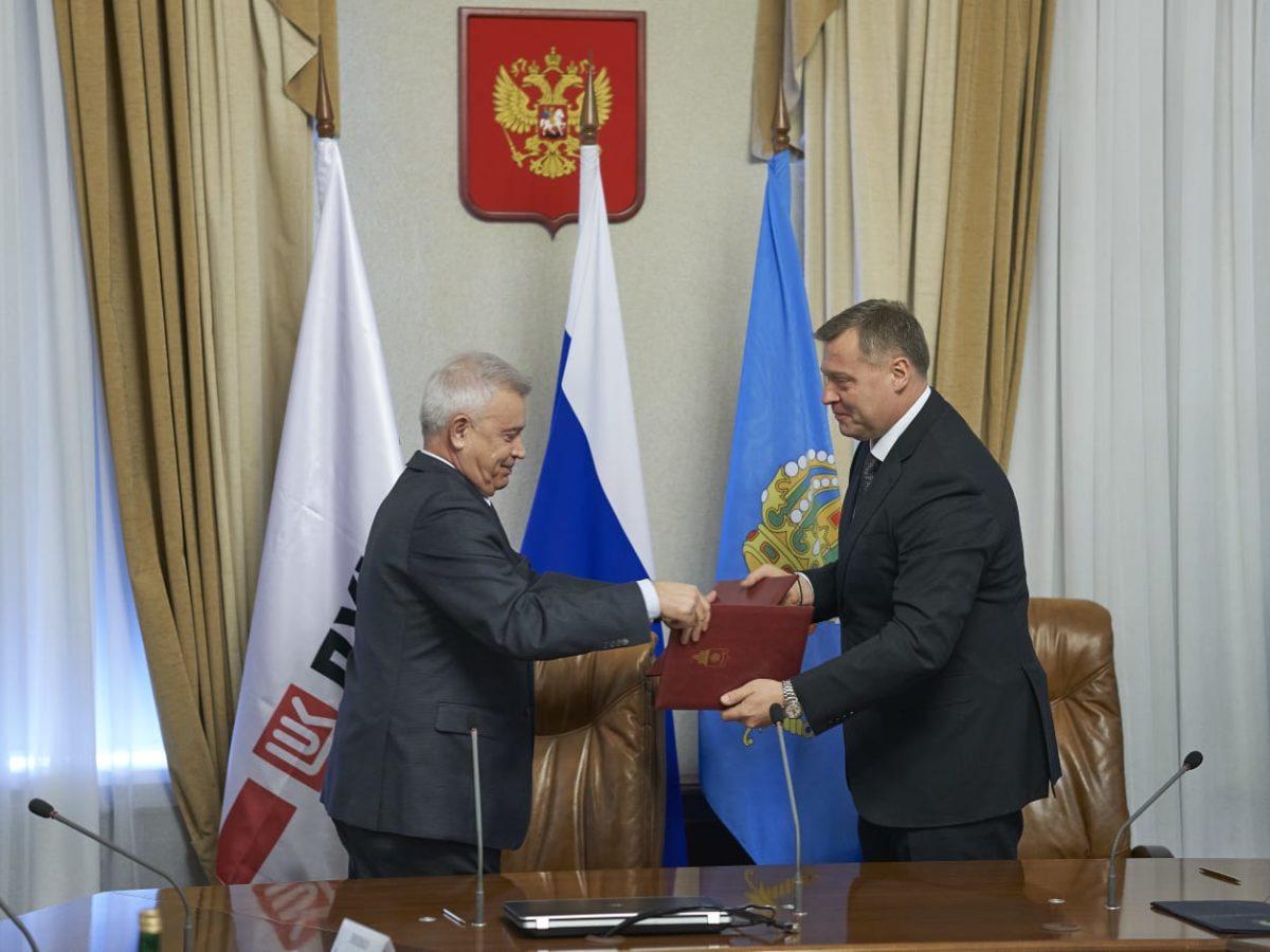 ЛУКОЙЛ и Астраханская область заключили дополнительное соглашение о сотрудничестве