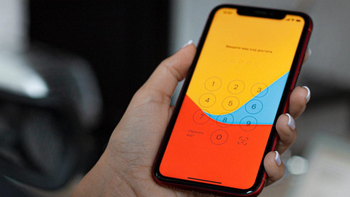 Офис на ладони: «Ростелеком» и Redmadrobot представляют мобильное приложение, которое поможет в работе и не только