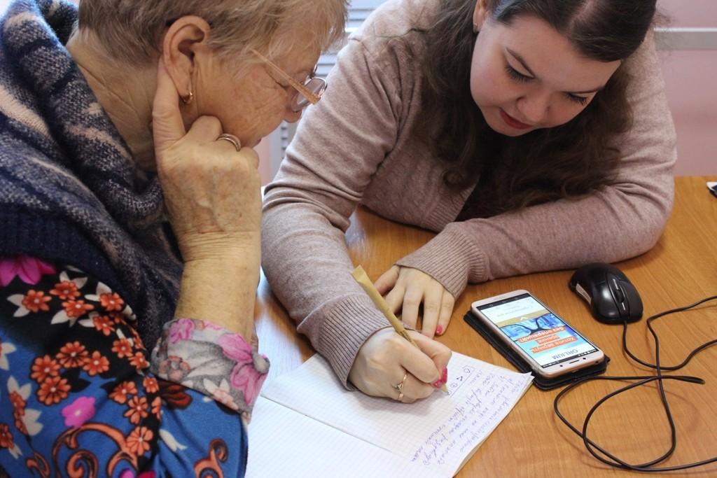 Астраханским пенсионерам помогут стать блогерами