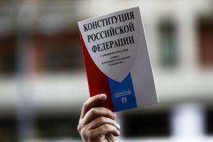 Россияне продолжают высказывать свои предложения для поправок в Конституцию