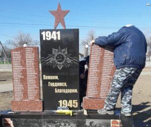 В Трусовском районе восстановили разрушенный вандалом-школьником памятник