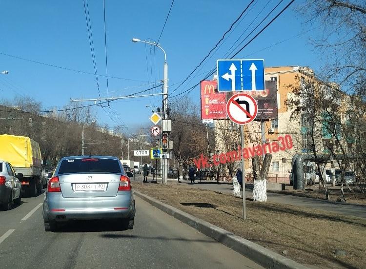 В Астрахани обнаружили очень противоречивые дорожные знаки