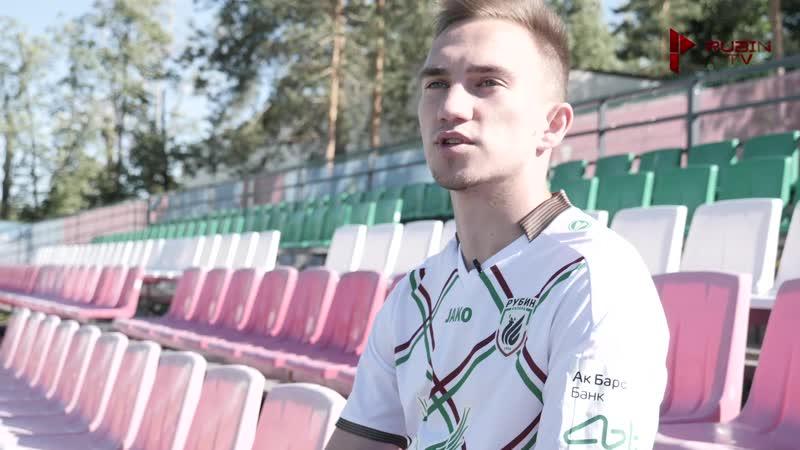 В астраханский «Волгарь» перешел полузащитник «Рубина»