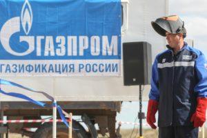 Около 20 млрд рублей пустят на газоснабжение Астраханской области до 2025 года