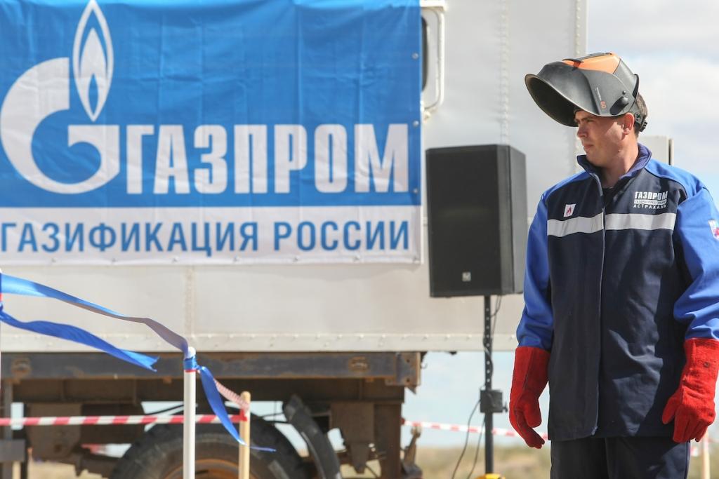 «Газпром» рассказал о планах газификации Астраханской области