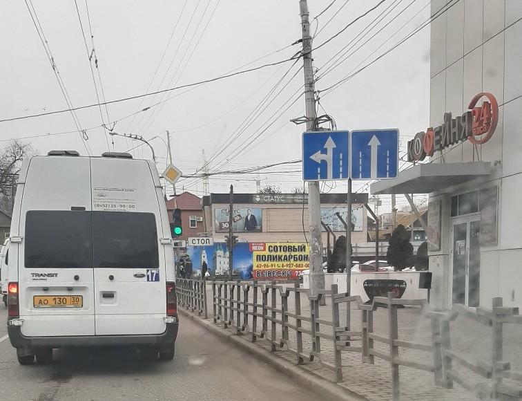 Дорогу от Татар-Базара к храму Святого князя Владимира закрыли