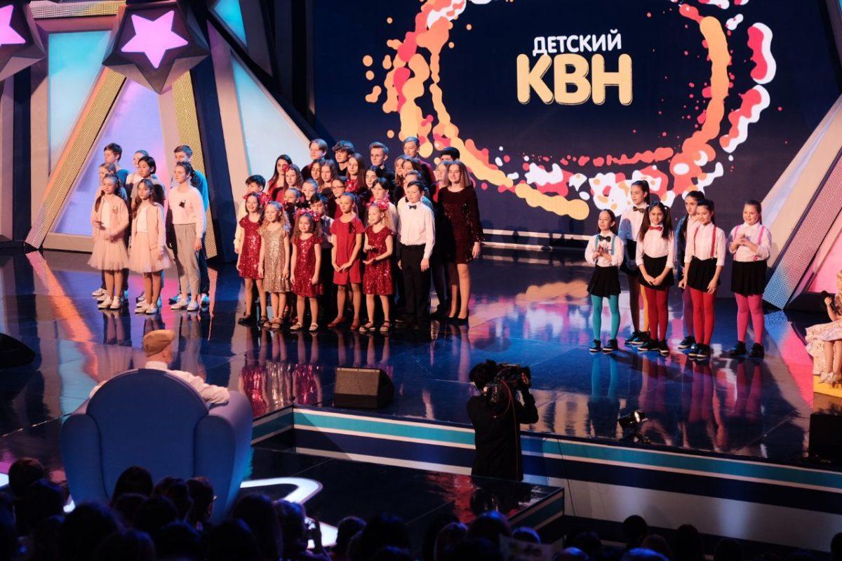 Астраханские школьники в финале «Детского КВН»
