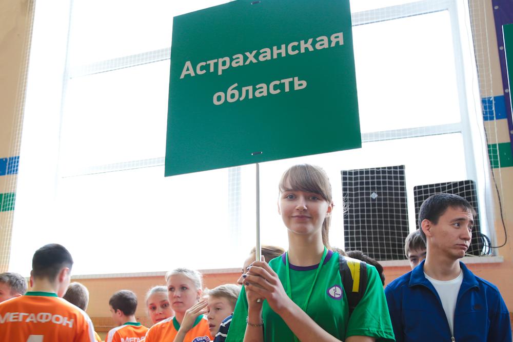 В Астраханской области закрыли спортивные секции и отменили турниры
