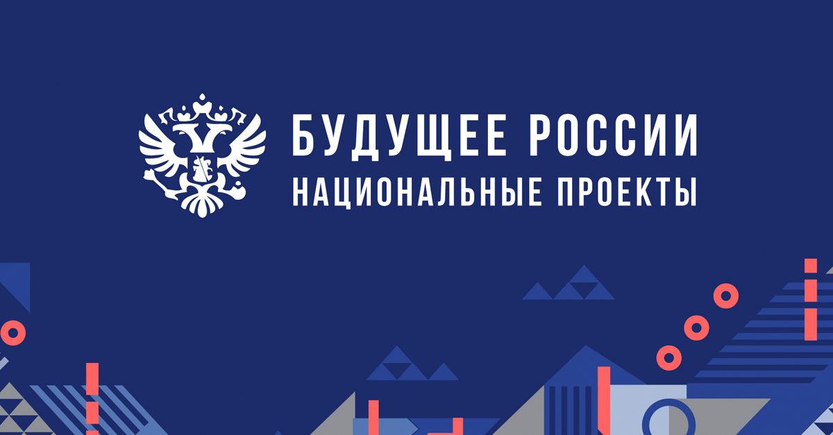 Названа причина слабой реализации нацпроектов в Астраханской области