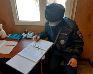 Астраханец вышел из самоизоляции за сигаретами и получил штраф