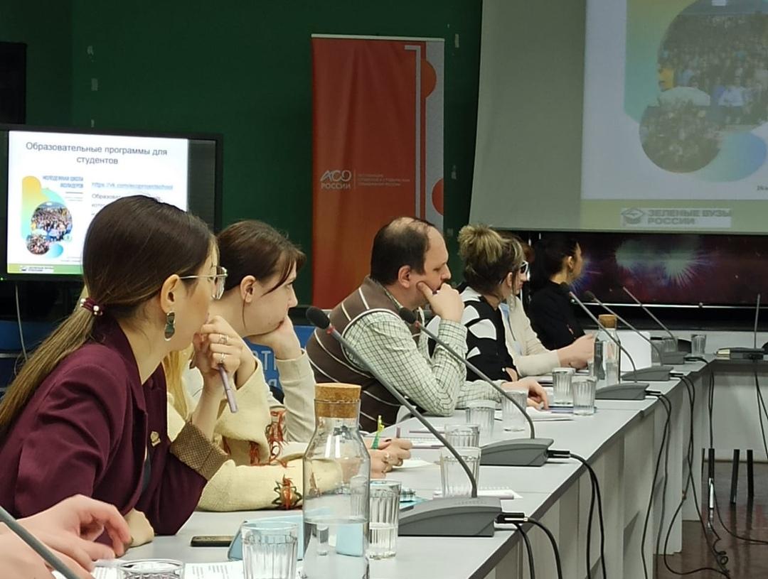 Региональный оператор ООО «ЭкоЦентр» выступил партнером круглого стола «Экологическая  сознательность в студенческом сообществе»