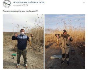 В Астрахани рыбаки не соблюдают постановление губернатора