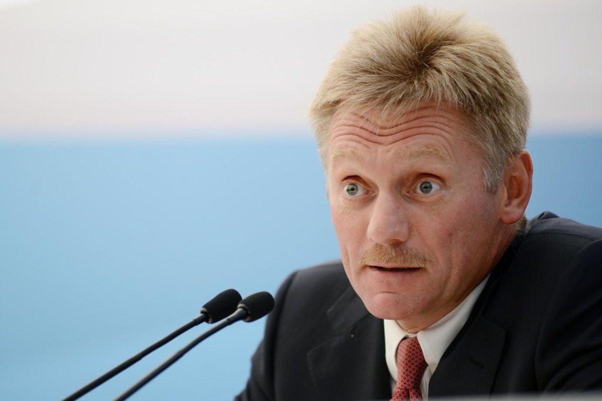 Дмитрий Песков призвал не паниковать из-за мировой нестабильности